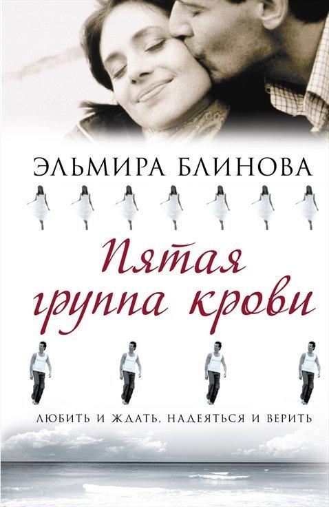 http://www.astrel-spb.ru/images/stories/6affe625.jpeg