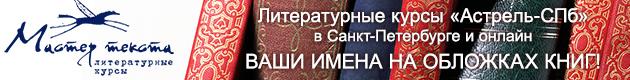 banner osen